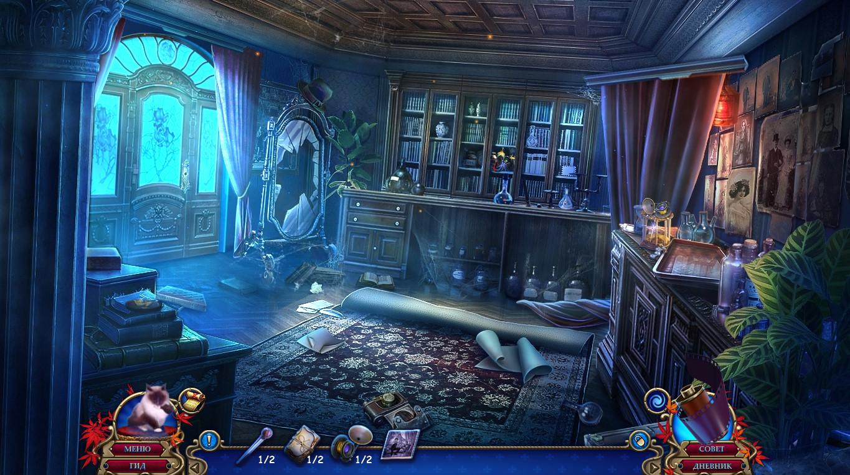играть онлайн квесты приключения и поиски то
